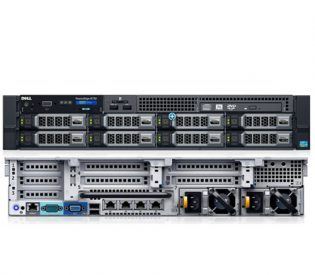 Máy Chủ Dell PowerEdge R730- 8×2.5/ E5-2620 v4/16G