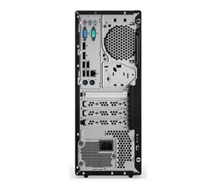 Lenovo ThinkCentre M710t