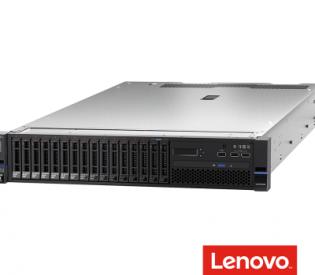 IBM System x3650 M5- 8871-D2A