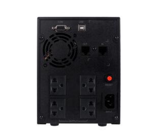 Bộ lưu điện CyberPower VALUE1200ELCD